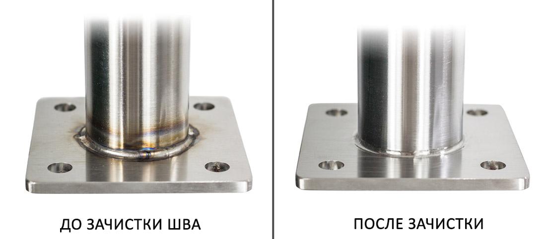 Сварной шов - до и после зачистки